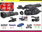 厦门索尼数码相机维修服务 电话:0592-3189318