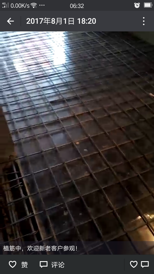 太原钢结构浇筑楼梯彩钢瓦工程