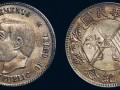 1928年孙中山开国纪念银币拍卖交易价格