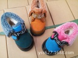 2014冬季新款小童雪地靴 韩版儿童棉鞋批发 爆款14-18(温