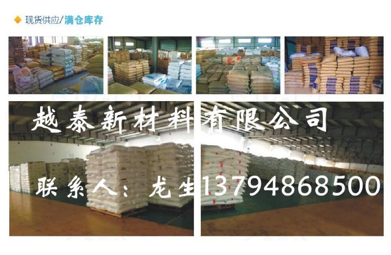 上海出EVA PV1650Z 五吨