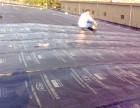 珠海楼面防水补漏高压灌浆防水维修公司卫生间补漏灌浆缩缝补漏