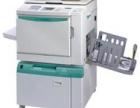 和平里速印机维修,理想速印机专业维修提供免费技术支持.