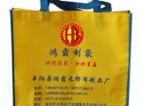 【厂家定制】优质无纺布袋、手提袋  质量上乘  量大从优