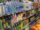 济南商铺化纤厂路森林河湾底商连锁百货超市转让