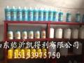 玻璃水生产设备及洗车液技术配方赠送