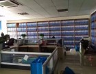 槐荫公司注册 代理记账 整理乱账 代办各种许可证