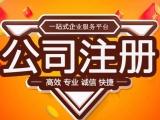 杭州提供注册地址