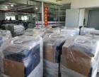 嘉兴复印机租赁,上海周边打印机出租,签约享八折优当天好送货