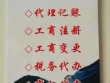 长沙县代办商标 商标注册免费咨询