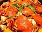 济南春哥肉蟹煲加盟费高吗?投资春哥肉蟹煲多少钱?