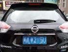 日产奇骏2014款 新势代奇骏 2.0 无级 XL 两驱舒适版