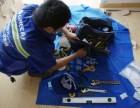 聊城地区专业空调移机 维修 加氟 高价回收旧机,节假无休