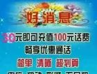 潜江创业项目 小本投资项目 兼职工作全职工作