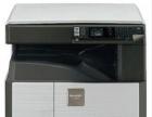 打印机复印机专修专卖