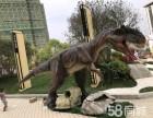 临沂恐龙出租,恐龙出租价格,哪里有仿真动态恐龙