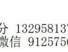 杭州长期收驾驶.分,高价收驾驶全部分