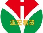 广州押车贷款 汽车贷款 广州押车 南沙押车 正规押车公司