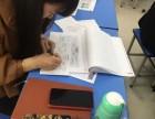 昆山市区人民路会计初级中级 自考会计本科 注册会计师报考