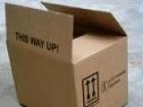 家具包装纸皮,纸皮,包装纸皮,长沙纸皮,