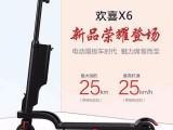 欢喜X6 电动折叠滑板车,背包里的滑板车