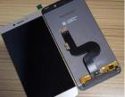 手机液晶屏回收 手机触摸屏回收