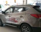 现代 ix款 2.0 自动 两驱智能型GLS买卖二手车就来冀宏远