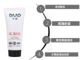 化妆品OEM代加工贴牌生产定制雪肤火山泥洗面奶