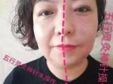 天門針灸美雕有副作用嗎
