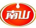 苏州南山鲜酸奶屋加盟费多少 送设备 月赚3万