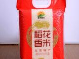 供应黑龙江五常稻花香真空有机大米5公斤厂家招商加盟代理