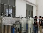 玻璃水灌装设备/玻璃水防冻配方/车用尿素设备/加热反应釜