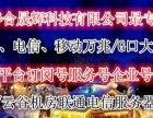 黑龙江省服务器租用托管网站建设微信公众平台制作