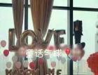 童话气球艺术,宴会布置