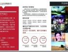 华石广生文化传媒.宣传片.广告片.活动拍摄制作