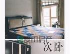 台江周边碧水芳洲 3室2厅110平米 中等装修 押二付一
