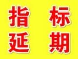 外地车转北京牌 快速办北京居住证,更新北京车辆指标