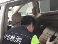 福州福建专业拆除gps,全国三十九家分店