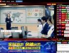 南宁融资融券视频直播室搭建,网页版股票语音直播间开发