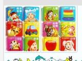 【小额批发】红樱桃撕不烂的书认知翻翻书儿童早教卡片0-3岁卡片