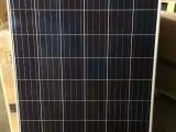 海润太阳能电池板315W太阳能板发电板家用光伏发电系统