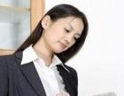 青岛胶州李沧城阳车辆、电子产品、土地、房产评估