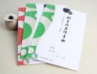 涪陵主题笔记本,笔记本设计,笔记本批发,真本源数码图文