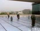 南昌人做各种防水补漏做屋顶防水还是找南昌人