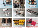 泰易达冲床锁模泵,肯岳亚超负荷维修-找批发商选东永源
