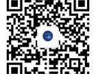 青县汇信会计工作室 代办工商注册