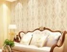 墙纸无缝墙布彩装膜5D壁画精美软包集成吊顶