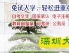 2017年湖南农业大学自学考试面向全国招生