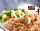 小吃加盟店排行榜-加盟肉夹馍效益可观、利润稳定