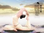 虹琪教你如何选择一种更适合自己的瑜伽